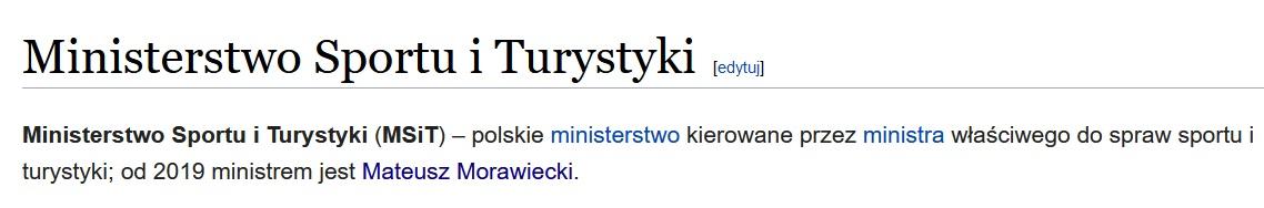 wikipedia mm